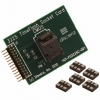 ASEMPC-ADAPTER-KIT Image
